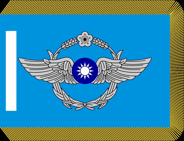 空軍單位旗