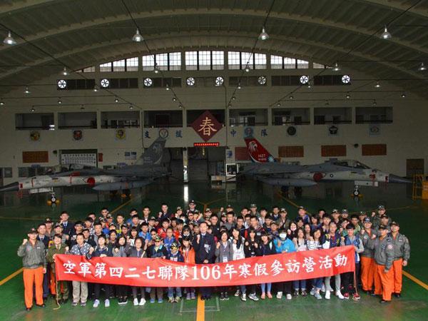 空軍第三聯隊與青年學子合影
