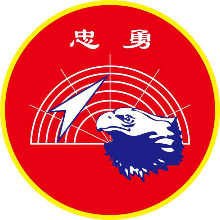 Insignia of the Air Defense and Artillery Command