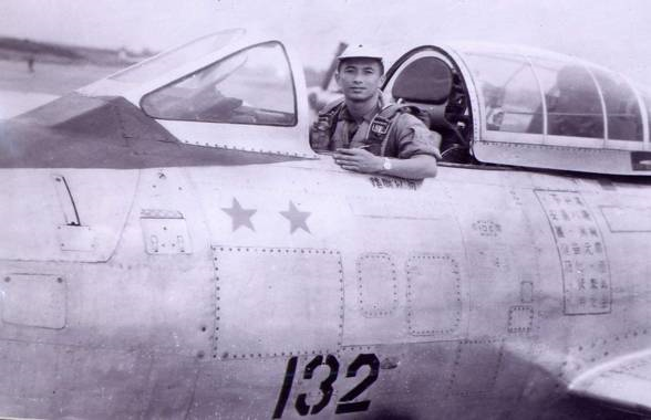 Air Force Hero Capital Ouyang Yi-Fen drove a F-84 Fighter code 132