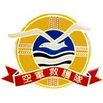 救護隊徽章-現用隊徽
