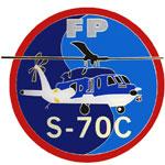 機種(S70C-6)徽(右肩)-現用