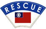 部隊特性徽(左肩)(民90年以前)