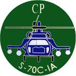 機種(S-70c徽右肩)(77-90年間)