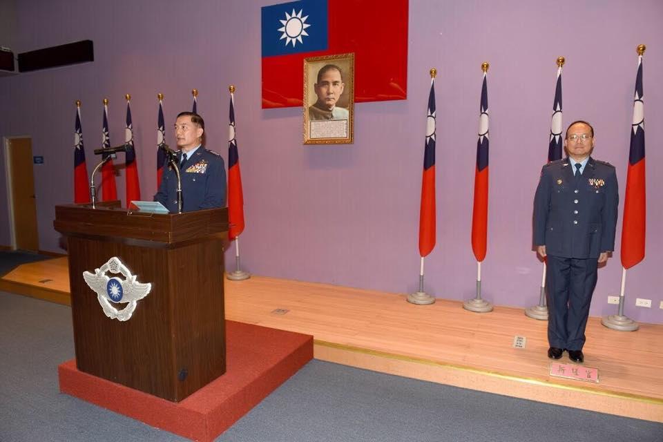 保修指揮部及中部地區人才招募中心新任主官布達典禮